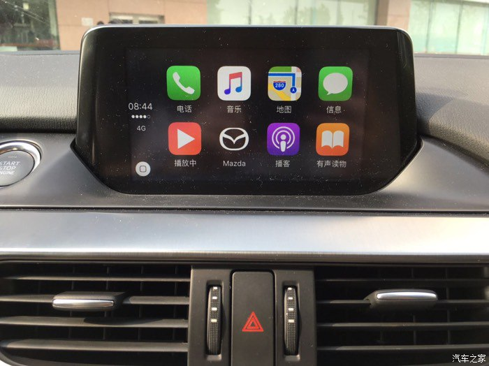 Carplay In Mazda Infotainment Mazda Cx3 Forum